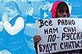 Русский язык должен быть признан государственным, региональным или официальным везде, где русские люди проживают в массовом количестве