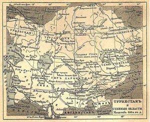Области, которые изучал Н.А. Абрамов