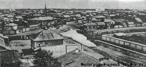 Семипалатинск середины XIX в.