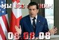 Враньё и подлог… Саакашвили и его приспешникам не удалось опорочить российских солдат