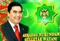 Туркменистан: русофобия и «племенной национализм» – отличная почва для «арабской весны»