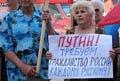 Чужие среди своих?.. Есть «российские соотечественники», а где «русские репатрианты»?