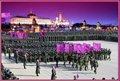 Почему у нас впереди армия Евразийского Союза - или хаос