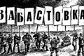 По пути Жанаозена?.. Более 800 буровиков в Казахстане устроили забастовку