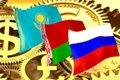 Эксперты РК могут создать валюту для Таможенного союза