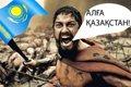Ассимилировать инородцев, не давать паспорт за незнание казахского и брать пример с Шамиля: политические рецепты от нацпатов