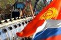 «Газпром» прирастает Киргизией… Российская компания начинает экспансию в Среднюю Азию с далеко идущими планами