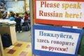Великое русское слово… В России будет создан Совет по русскому языку