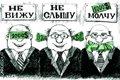 Казахстан достиг африканского уровня коррупции