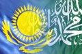 Факторы и природа терроризма в Казахстане