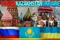 Сила в единстве… Зерновой пул России, Украины и Казахстана может контролировать до 30% мирового рынка