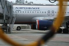 Олимпийское разочарование… Из-за «Аэрофлота» болельщики из Узбекистана не попали в Сочи