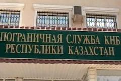 Коррупционная граница… Заместителя директора Погранслужбы КНБ Казахстана арестовали по подозрению в хищении 300 миллионов тенге