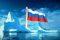 Защитить свои национальные интересы… Россия создаёт новую военную структуру в Арктике