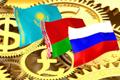 Девальвация тенге: Нацбанк Казахстана объявил «валютную войну» России и Белоруссии - эксперт