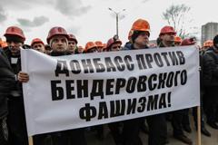 Украина: обвал власти и перспективы Юго-Востока… Фашизм не пройдет?