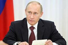 Владимир Путин внес обращение в СФ об использовании вооружённых сил РФ на территории Украины