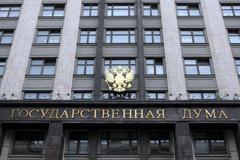 «…ударят по тем, кто их ввел»… Госдума: Заявления США о возможных экономических санкциях в отношении РФ не повредят бюджетной политике России