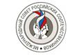 Заявление МСРС - соотечественники из 52 стран мира выражают свою поддержку русскоязычному населению Крыма и Юга и Востока Украины