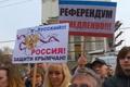Аждар Куртов: «Россия стремится защитить своих друзей, а не прибрать что-то к своим рукам»