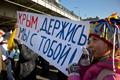 Русская самоорганизация существует... События на Юго-Востоке Украины и в Крыму опровергли миф об «апатичности» русских