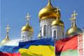 Обращение Совета российских соотечественников Казахстана к главам России, Белоруссии и Украины