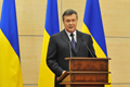 «Вы ослепли?»... Виктор Янукович обвинил США в нарушении собственного законодательства