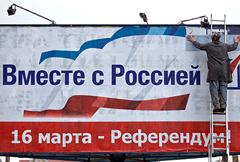 МИД РФ: Россия выразит свое отношение к референдуму в Крыме по его итогам