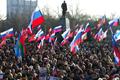 Крым назначил российский рубль официальной валютой