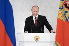 Официальное обращение президента России Владимира Путина по поводу вхождения Республики Крым и города Севастополь в состав Российской Федерации