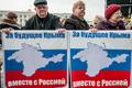 Армения и Киргизия признали референдум в Крыму