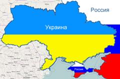 Владимир Путин подписал законы о присоединении Крыма и Севатополя к России