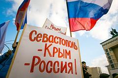 «Третья Россия»… Александр Дугин: «Референдум в Крыму открывает новую страницу новейшей российской истории. Это фундаментальный рубеж»