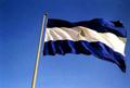 Никарагуа признала присоединение Крыма к России