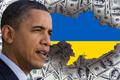 Обама не хочет платить за Украину... Американский президент пытается сэкономить и переложить на европейских союзников бремя поддержки киевских властей