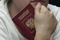 Дума приняла в I чтении законопроект об упрощении порядка приема в гражданство