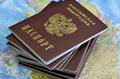 Свою пурпурную книжицу... Госдума на заседании в пятницу приняла во втором и третьем чтениях закон об упрощенном получении российского гражданства соотечественниками