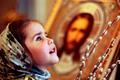 Вербное воскресенье: Вход Господень в Иерусалим... «…Христос вступает в Священный град тихо, восходя к Своей смерти…»