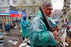 «Русская весна» на востоке Украины: хроника событий - 17 апреля