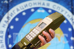 ГЛОНАСС на троих... Россия, Белоруссия и Казахстан договорились о едином навигационном пространстве