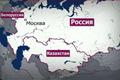 Экспертные оценки: Ужесточение санкций в отношении России не повлияет на процесс создания ЕАЭС, а торговые диспропорции от участия Казахстана в ТС являются временным явлением