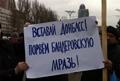 Майские праздники – критические дни хунты... Через одиннадцать дней Киев может остаться без Донецка и Луганска