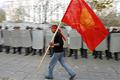 Майдан в Киргизии не удался...  США не смогли раскачать политическую ситуацию в республике
