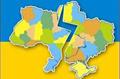 Реальная цена Крыма и Донбасса - кто кого «кормит» на Украине