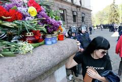 Никто не забыт, ничто не забыто… МИД России подготовил «Белую книгу» о нарушениях прав человека и принципа верховенства права на Украине