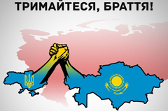 Второй Украины в Центральной Азии не будет… «В Казахстане все эти игры в этнический национализм завершились, страна будет идти по пути гражданского национализма»
