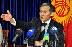 Киргизия нашла дорогу к Таможенному союзу Правительство страны утвердило план действий по вступлению в эту организацию