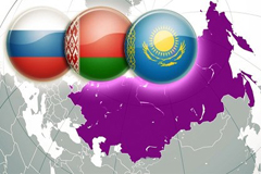 Экспертное освещение интеграционных процессов... Международная конференция «Евразийский экономический союз: новые возможности и перспективы»