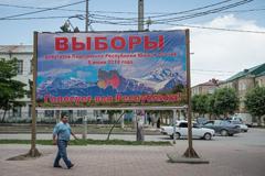 Осетины проголосовали за Россию... Парламент Южной Осетии выступает за вхождение в состав РФ