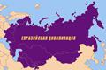 Экспорт развития... «Россия, как локомотив реинтеграции, должна предлагать системы, которая охватят несколько стран»